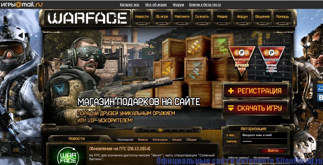 Официальный сайт Варфейс - Главная страница