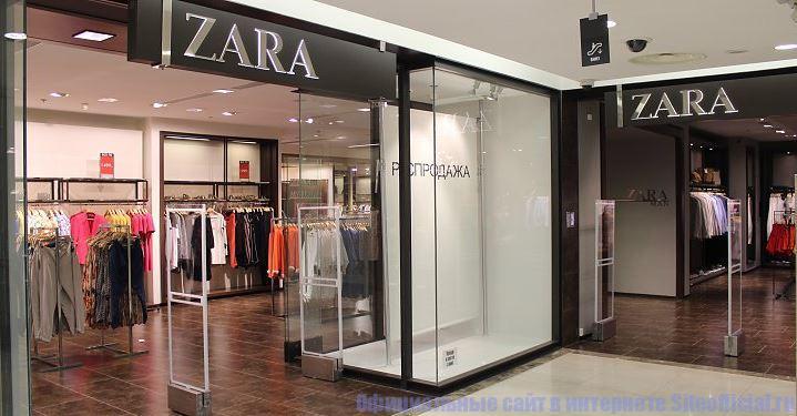 Магазин торговой сети Зара