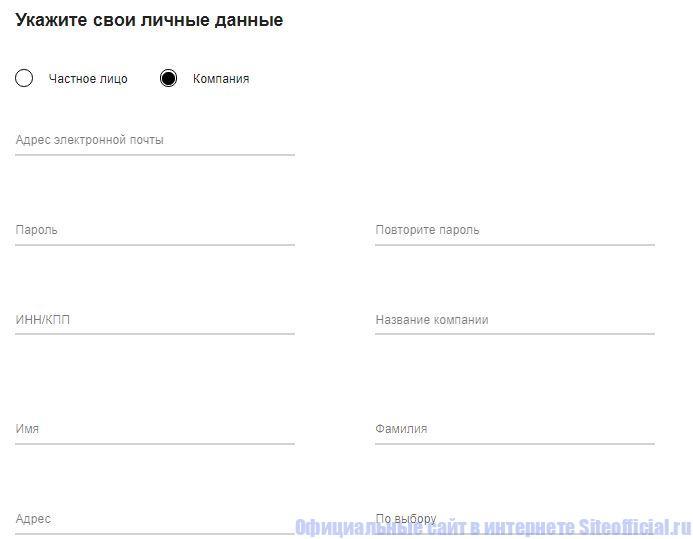 Регистрация на официальном сайте Зара