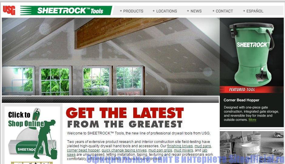 Официальный сайт Sheetrock - Главная страница