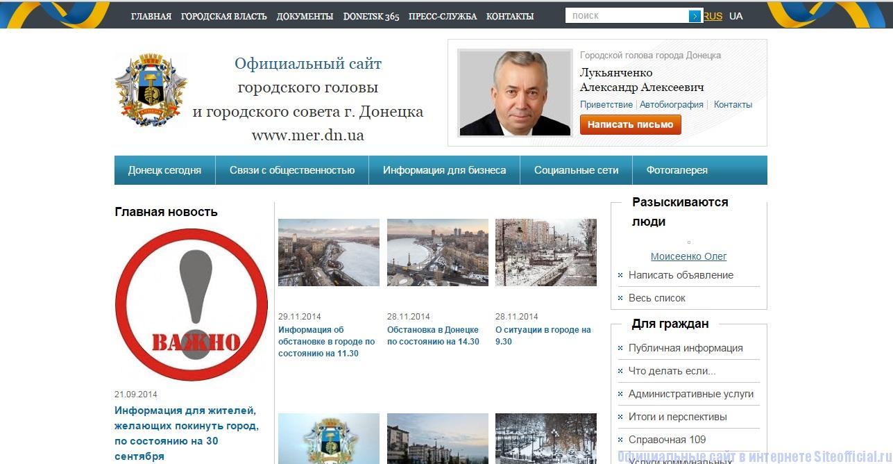 Лукьянченко официальный сайт - Главная страница