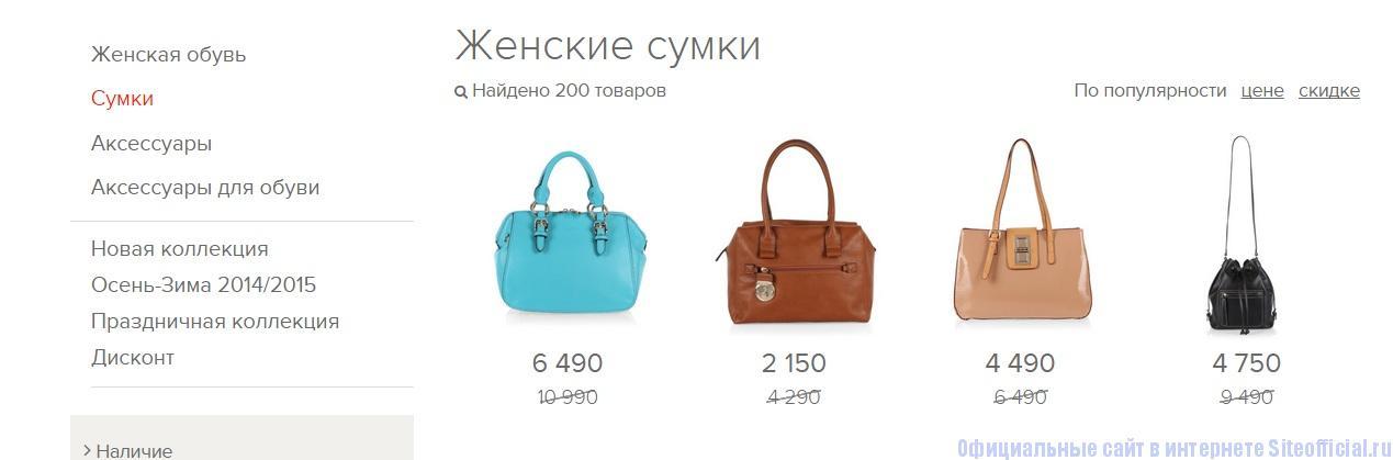 Waldberris Ru Интернет Магазин Официальный Каталог