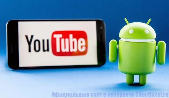 Добавление видео в YouTube на устройствах Android