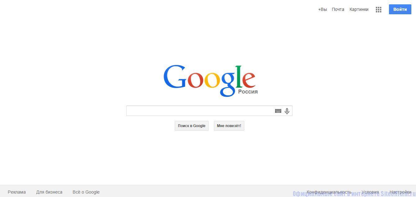 Гугл.ру - Главная страница