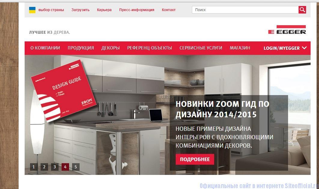 Матрасов матрасы официальный сайт каталог