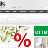 Официальный сайт Iddis - Главная страница