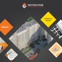 Официальный сайт Петрострой - Главная страница