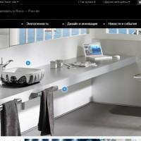 Официальный сайт Roca - Главная страница