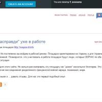 ЖЖ Юрасумы - Главная страница