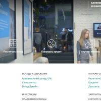 Официальный сайт банк Открытие - Главная страница