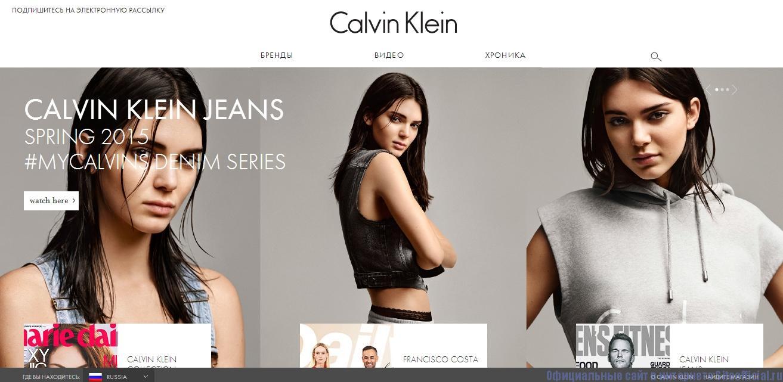 Кельвин Кляйн официальный сайт - Главная страница