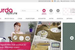 Бурда моден официальный сайт онлайн - Главная страница