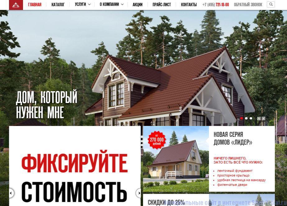 Терем строительная компания официальный сайт - Главная страница