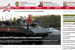 Оружие России - Главная страница