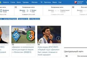 Динамо Киев от Шурика - Главная страница