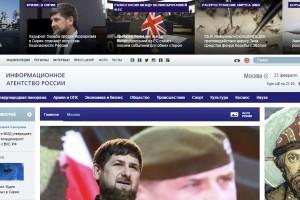 ТАСС официальный сайт - Главная страница
