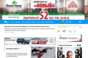 Ирк.ру - Главная страница
