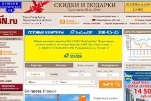 БН ру недвижимость Санкт-Петербург - Главная страница