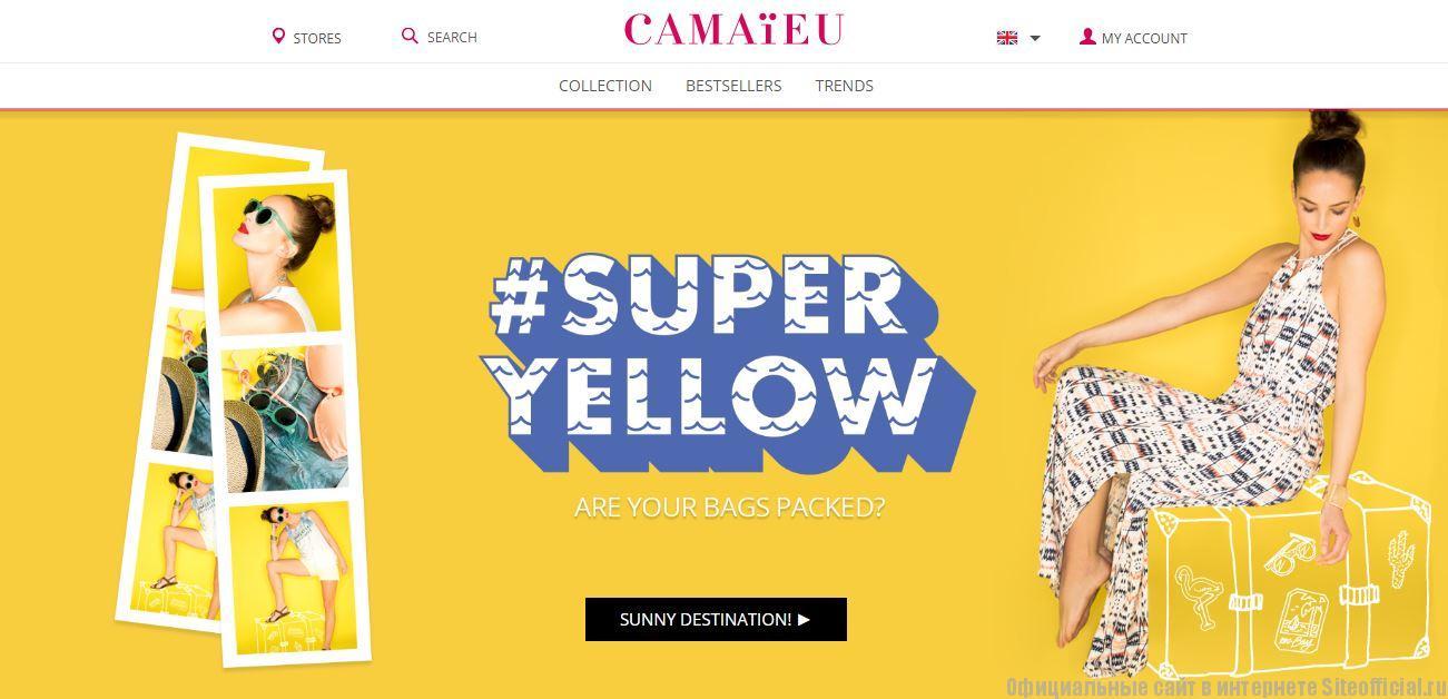 Camaieu официальный сайт - Главная страница