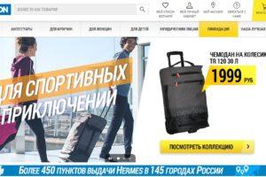 Официальный сайт Декатлон - Главная страница