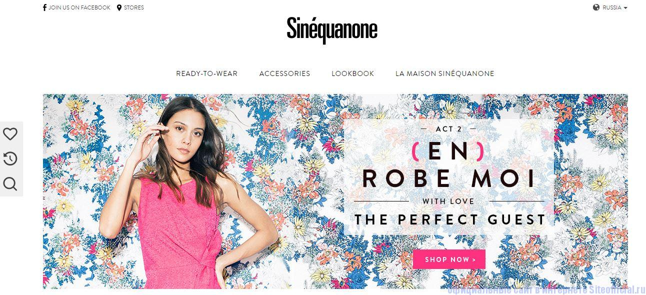 Официальный сайт Sinequanone - Главная страница
