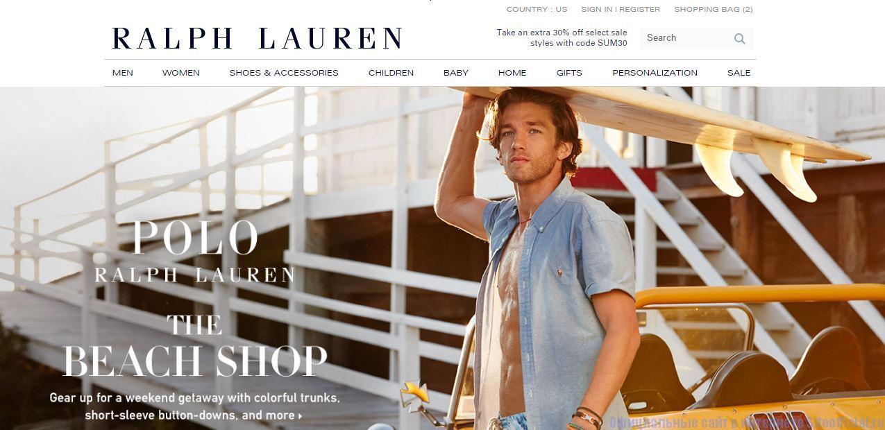 Официальный сайт Ralph Lauren - Главная страница