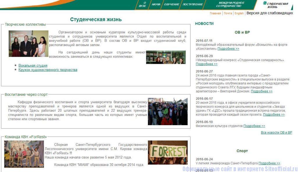 плеяна косметика официальный сайт москва