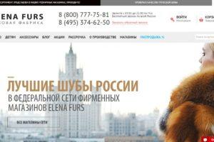 Елена Фурс официальный сайт каталог Москва - Главная страница