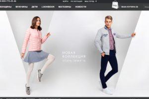 Оджи каталог одежды официальный сайт - Главная страница
