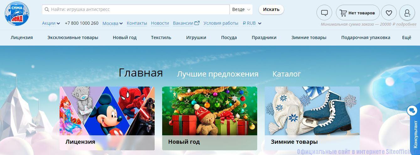 Главная страница официального сайта Сима ленд