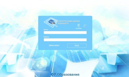 Информационная система 07.Образование