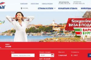 Главная страница официального сайта Санмар