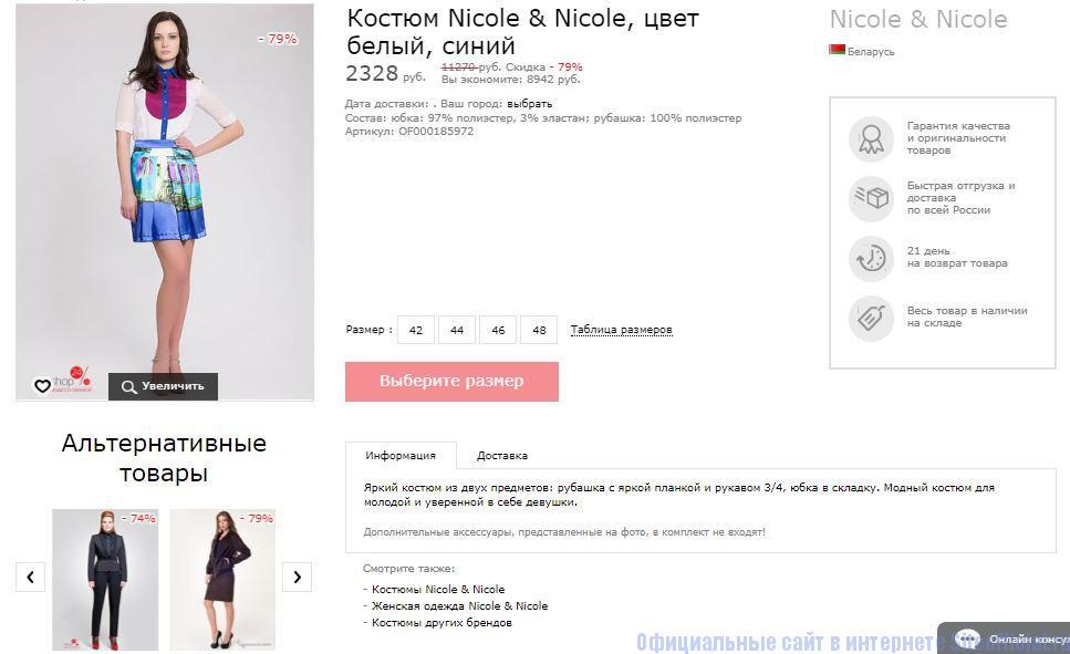 Hgm Одежда Интернет Магазин Официальный