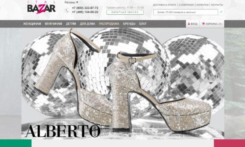 Италбазар официальный сайт интернет магазин