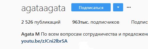 Инстаграм Муцениеце
