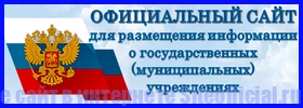 https://siteofficial.ru/wp-content/uploads/2019/04/official-site.png