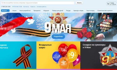 Сима-ленд Интернет-магазин официальный сайт