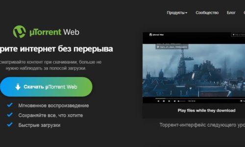 tfile официальный сайт - µTorrent для ПК и мобильных устройств