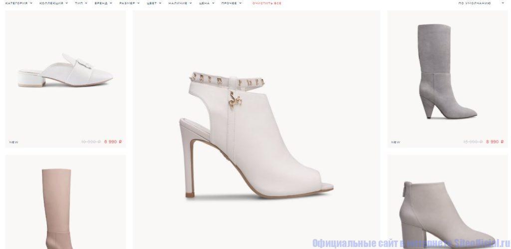 Обувь Эконика