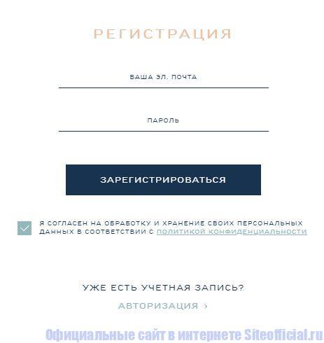 Регистрация на официальном сайте Эконика