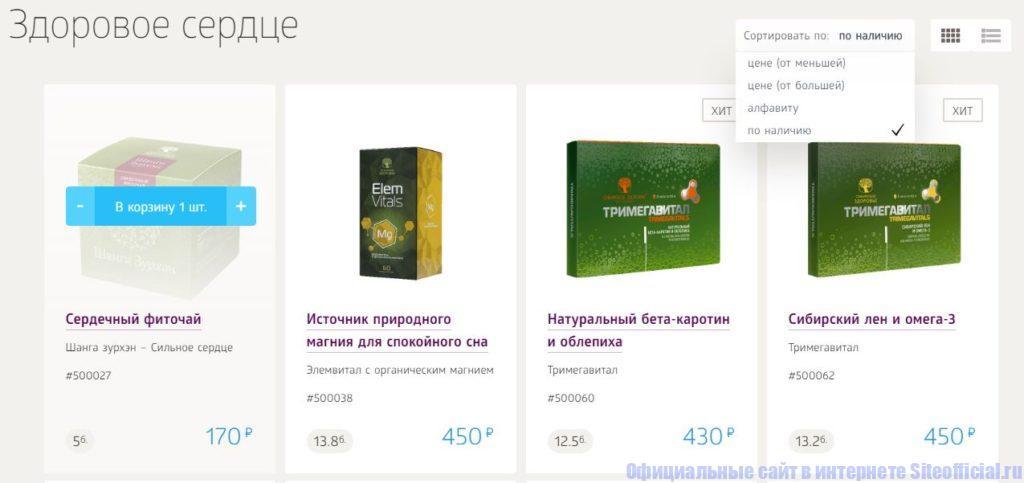 Список товаров на официальном сайте Сибирское здоровье