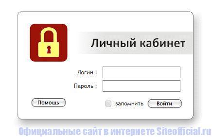 Вход в личный кабинет на официальном сайте Оптиком