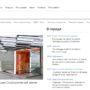 Мос ру официальный сайт