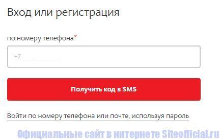 Регистрация на официальном сайте М Видео