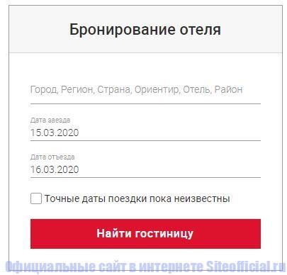 Бронирование отеля через официальный сайт Уральские авиалинии